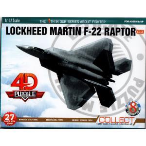 1/152 ロッキードマーチン F-22 ラプター 4D立体パズル プラモデル|amnetcity