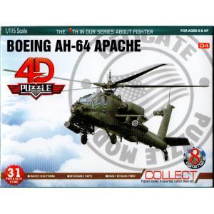 1/115 ボーイング AH-64 アパッチ 4D立体パズル プラモデル|amnetcity