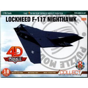 1/165 ロッキード F-117 ナイトホーク 4D立体パズル プラモデル|amnetcity