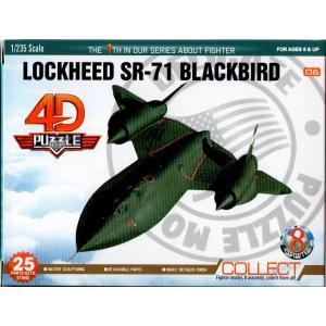 1/235 ロッキード SR-71 ブラックバード 4D立体パズル プラモデル|amnetcity