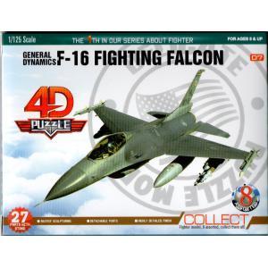 1/125 ジェネラルダイナミックス F-16 ファイティングファルコン 4D立体パズル プラモデル|amnetcity
