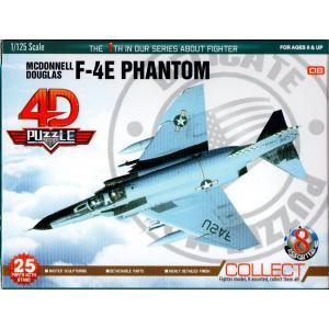 1/125 マクダネルダグラス F-4E ファントム 4D立体パズル プラモデル|amnetcity