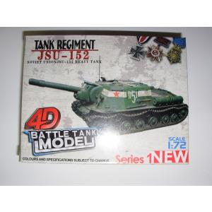 1/72 JSU-152 重戦車 ソビエト連邦 4D戦車モデル プラモデル|amnetcity