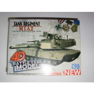 1/72 M1A2エイブラムス 主力戦車 USA 4D戦車モデル プラモデル|amnetcity