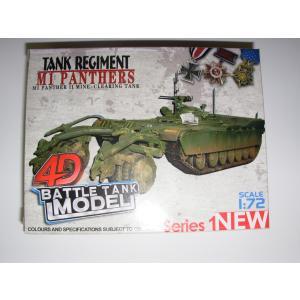 1/72 M1パンサー2 地雷処理車輌 USA 4D戦車モデル プラモデル|amnetcity