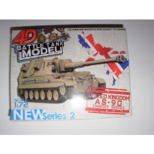 1/72 AS-90 自走榴弾砲 イギリス 4D戦車モデル プラモデル|amnetcity