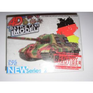 1/72 ヤクトタイガー ドイツ 4D戦車モデル プラモデル|amnetcity
