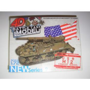 1/72 M12 155mm自走加農砲 USA 4D戦車モデル プラモデル|amnetcity