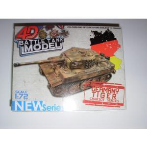 1/72 タイガー1 重戦車 ドイツ 4D戦車モデル プラモデル|amnetcity