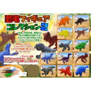 恐竜フィギュアコレクション2 12個セット amnetcity