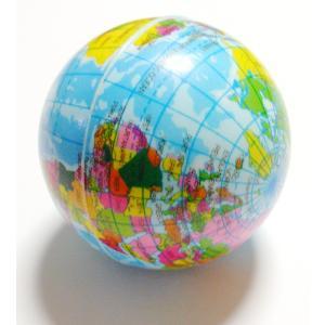 PU地球儀ボール 1個単位 やわらか スクイーズ amnetcity