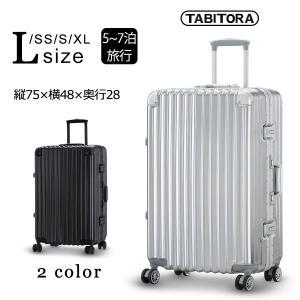 TABITORA(タビトラ) LUSHBERRY スーツケース 大型 レトロ 機内持込 静音 TSA...