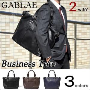 ビジネスバッグ トートバッグ 2way メンズ レザー ビジネス バッグ ショルダーバッグ ブリーフケース amonduul