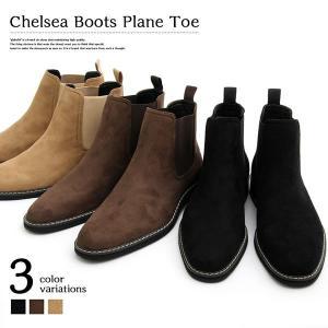 靴/ブーツ/シューズ/ショートブーツ/チェルシーブーツ/プレーントゥ/サイドゴア/スエード/スウェード/レザー/合成皮革/フェイクレザー/メンズ/男性用/紳士用/靴|amonduul