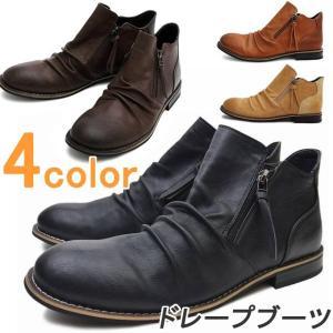 ブーツ 靴 メンズ ドレープブーツ ショートブーツ フェイクレザー 紳士靴 カジュアル キレイめ|amonduul