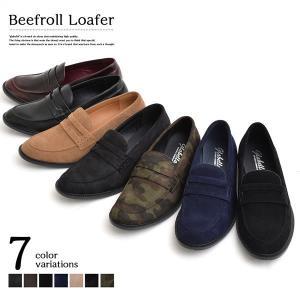 靴/シューズ/ローファー/コインローファー/ビーフロール/レザー/PUレザー/スエード/スウェード/メンズ/男性用/紳士用/ビジネス/カジュアル/ビジカジ/通勤/靴|amonduul