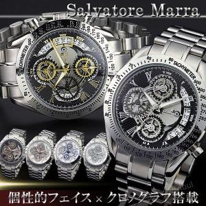 クロノグラフ腕時計メンズ サルバトーレマーラ腕時計 クロノグラフ Salvatore Marra|amonduul
