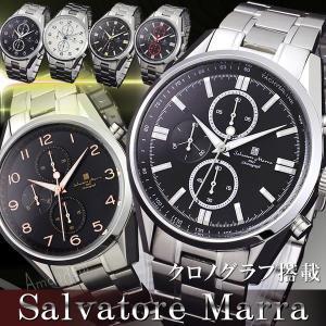 サルバトーレマーラ腕時計 クロノグラフ腕時計 メンズ Salvatore Marra|amonduul