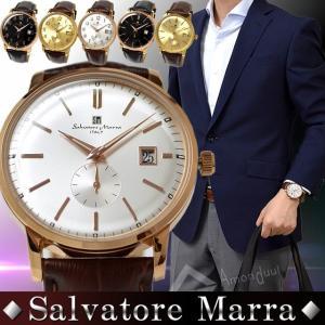 サルバトーレマーラ腕時計 メンズ腕時計 スモールセコンド Salvatore Marra 新作モデル|amonduul