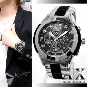 クロノグラフ ARMANI EXCHANGE アルマーニ エクスチェンジ メンズ腕時計 AX1214|amonduul