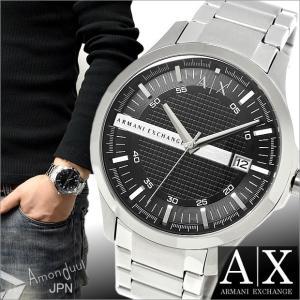 アルマーニ エクスチェンジ 腕時計 メンズ 時計 AX2103|amonduul