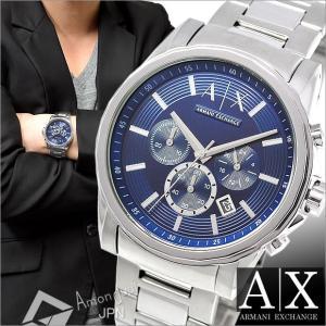 アルマーニ エクスチェンジ クロノグラフ クロノグラフ腕時計 時計 メンズ AX2509|amonduul