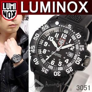 ルミノックス LUMINOX ミリタリー腕時計 3051 メンズ腕時計 ルミノックス LUMINOX ミリタリー amonduul
