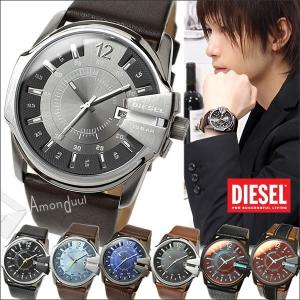 ディーゼル DIESEL ディーゼル腕時計 メンズ DZ1206 DZ1295 DZ1399 DZ1618 DZ1657 人気|amonduul