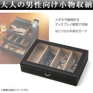 眼鏡ケース メガネ収納ボックス メガネ収納ケース 腕時計・ウォッチケース 合成皮革レザー コレクションケース|amonduul
