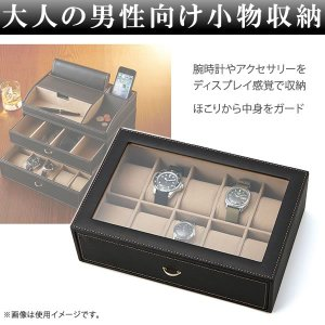 腕時計ケース 腕時計ボックス ウォッチケース ウォッチボックス コレクションケース 合成皮革レザー 腕時計10本用|amonduul