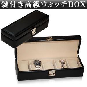 腕時計ケース 腕時計ボックス ウォッチケース ウォッチボックス コレクションケース 合皮レザー 腕時計5本用|amonduul