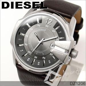 ディーゼル DIESEL ディーゼル腕時計 メンズ DZ1206 人気|amonduul