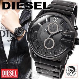 ディーゼル DIESEL クロノグラフ腕時計 ディーゼル メンズ DZ4180|amonduul