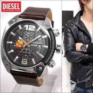 ディーゼル DIESEL クロノグラフ腕時計 ディーゼル メンズ DZ4204|amonduul