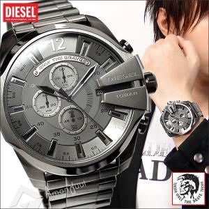 DIESEL メガチーフ ディーゼル クロノグラフ腕時計 メンズ DZ4282 ディーゼル メガチーフ|amonduul