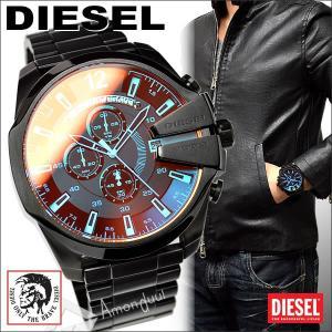 ディーゼル DIESEL クロノグラフ腕時計 ディーゼル メンズ DZ4318 メガチーフ|amonduul