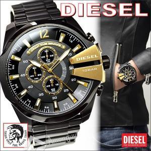 ディーゼル DIESEL クロノグラフ腕時計 メガチーフ ディーゼル メンズ DZ4338 新作モデル|amonduul