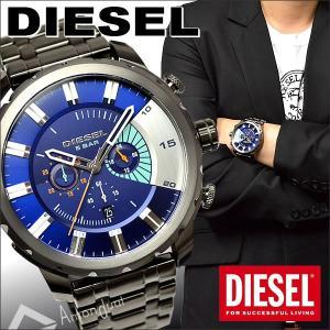 DIESEL ディーゼル クロノグラフ腕時計 メンズ DZ4358 ディーゼル ストロングホールド|amonduul