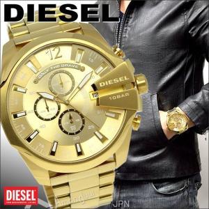 ディーゼル DIESEL クロノグラフ腕時計 ディーゼル メンズ DZ4360 メガチーフ amonduul