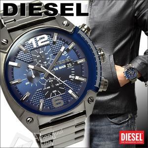 ディーゼル DIESEL クロノグラフ腕時計 ディーゼル メンズ DZ4412|amonduul