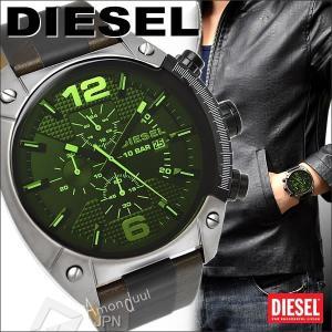 ディーゼル DIESEL クロノグラフ腕時計 ディーゼル メンズ DZ4414|amonduul