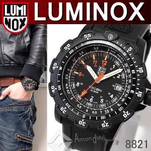 ルミノックス LUMINOX ミリタリー腕時計 8821 リーコン ポイントマン メンズ腕時計 ルミノックス amonduul