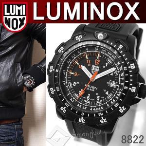 ルミノックス LUMINOX ミリタリー腕時計 8822 リーコン ポイントマン メンズ腕時計 ルミノックス amonduul