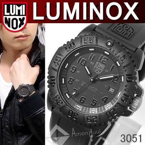 ルミノックス LUMINOX ミリタリー腕時計 3051BO ブラックアウト メンズ腕時計 ルミノックス LUMINOX ミリタリー amonduul