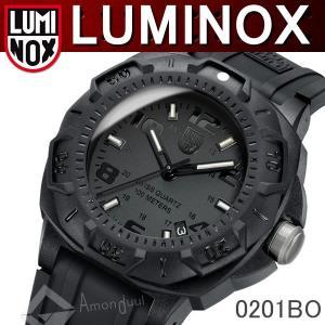 ルミノックス LUMINOX ミリタリー腕時計 0201 SL ブラックアウト メンズ腕時計 ルミノックス amonduul