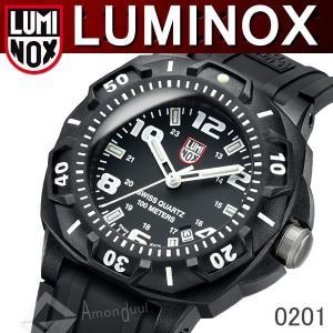 ルミノックス LUMINOX ミリタリー腕時計 0201 SL ナイトビュー メンズ腕時計 ルミノックス amonduul