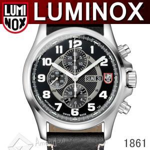 ルミノックス LUMINOX ミリタリー腕時計 フィールドスポーツ 1861 自動巻き メンズ腕時計 ルミノックス amonduul