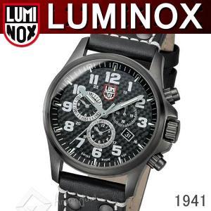ルミノックス LUMINOX ミリタリー腕時計 1942 フィールドアタカマ クロノグラフ腕時計 メンズ腕時計 ルミノックス amonduul