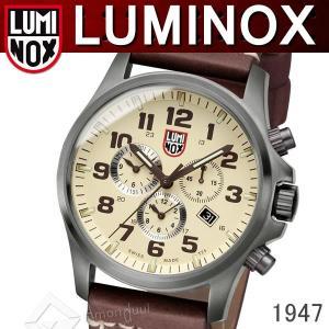 ルミノックス LUMINOX ミリタリー腕時計 1947 フィールドアタカマ メンズ腕時計 ルミノックス amonduul