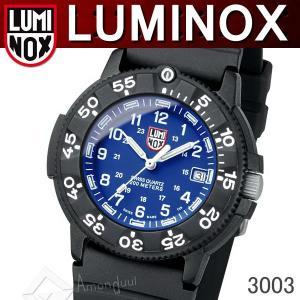 ルミノックス LUMINOX ミリタリー腕時計 ネイビーシールズ 3003 メンズ腕時計 ルミノックス amonduul